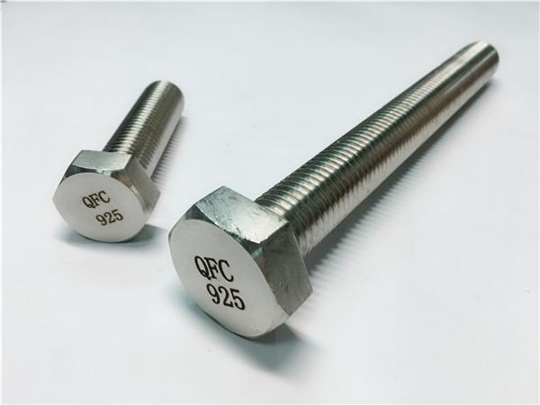 mga manghugas sa incoloy 925 bolt nuts, alloy825 / 925/926 fastener.