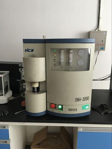 Pag-analisar sa Microelement