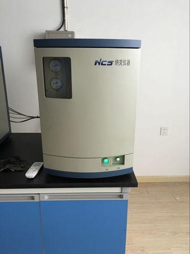 Analidad sa Microelement 2
